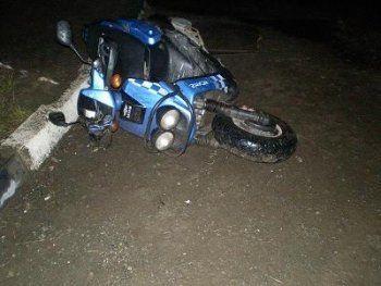 «Ночной волк» упал со скутера