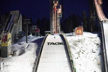 В Нижнем Тагиле прошли этапы Кубка мира по прыжкам на лыжах с трамплина среди женщин (ФОТО)