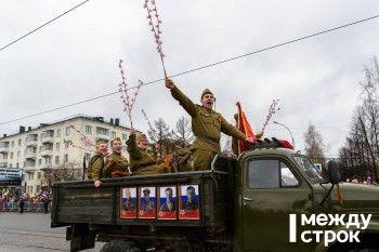 В Нижнем Тагиле прошёл Парад Победы