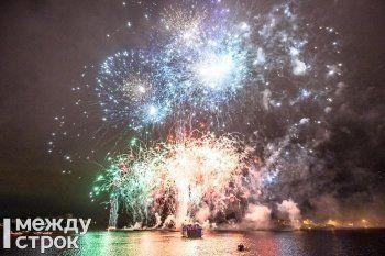 Как Нижний Тагил праздновал 295-й день рождения (ФОТО)
