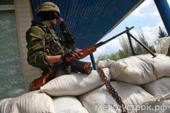 Четверть россиян допускает возможность войны с Украиной