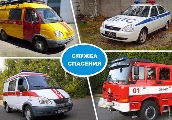 Предпринята очередная попытка запустить единую систему вызовов «112» в Свердловской области
