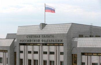 В 2015 году Россия неэффективно израсходовала 440 миллиардов рублей