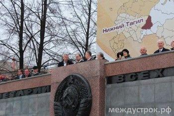 На парад Победы в Нижний Тагил приедет вице-премьер