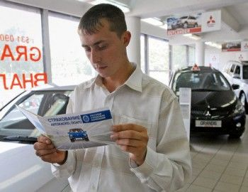 Рынок автострахования Свердловской области упал почти на четверть