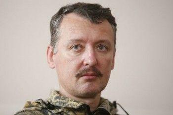Игорь Стрелков заявил, что политика Путина в отношении Донбасса грозит ему «московским майданом» и Гаагским трибуналом