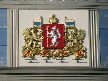 Свердловская область утвердила бюджет на 2016 год. Расходы на спорткомплекс «Президентский» в Нижнем Тагиле увеличены на 58 миллионов рублей