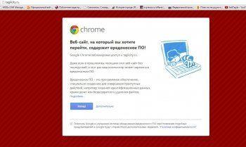 Сайт «Тагилсити» взломали и загрузили вирус