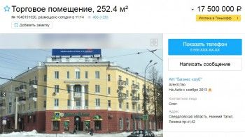 Новые собственники приватизированной месяц назад «Тагилкниги» выставили на продажу «Букинист» и другие магазины сети