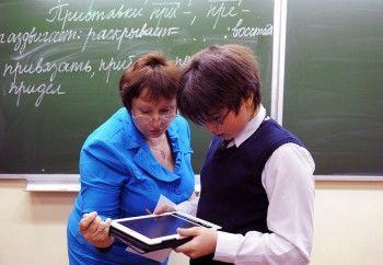 За оскорбление учителя можно будет получить судимость!