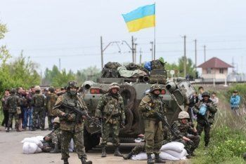 В России возбудили уголовные дела против руководства Украины