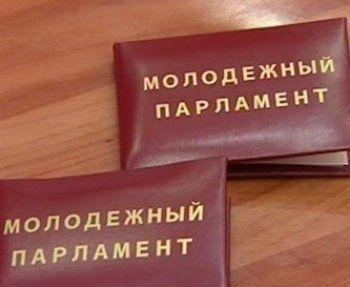 В Нижнем Тагиле выбрали депутатов Молодёжного парламента Свердловской области