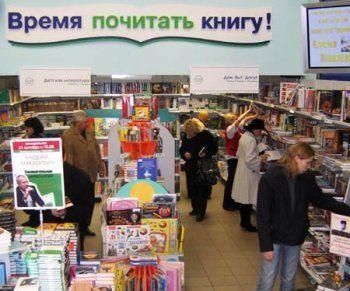 Рост цен на книги в России составил с начала года 15%
