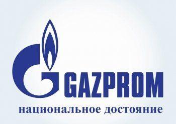 «Газпрому» запретили называть себя в рекламе «национальным достоянием»