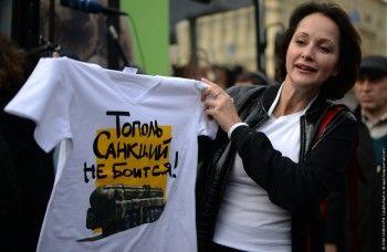 Две трети россиян готовы терпеть санкции ради внешней политики