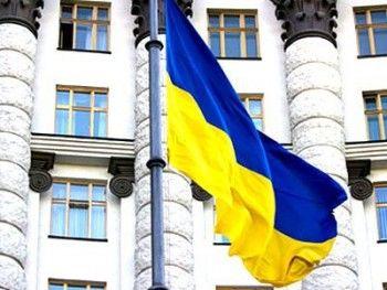 Срочно! Подписан протокол о перемирии в Украине