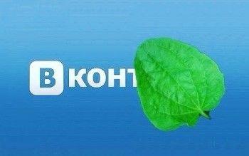 Социальная сеть «ВКонтакте» устранила неполадку с аудиозаписями