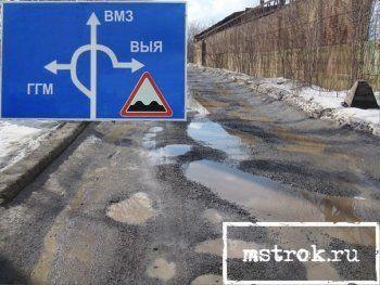 «Поносовские» дороги, или Стресс-карта тагильского водителя. Часть 3