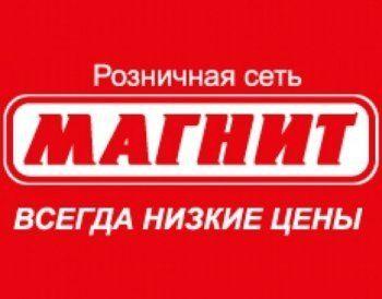 В Нижнем Тагиле сеть магазинов «Магнит» за торговлю просроченными йогуртами и креветками оштрафовали на 110 000 рублей