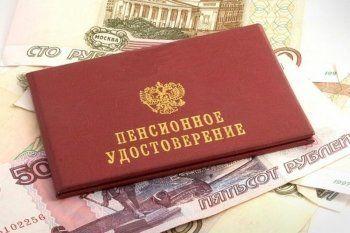 Телезвёзды и писатели будут агитировать россиян за повышение пенсионного возраста
