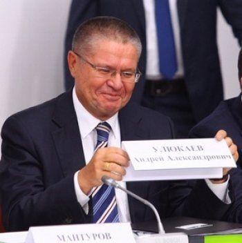 Конфуз: организаторы Госсовета в Нижнем Тагиле перепутали имя-отчество ключевого министра (ФОТО)
