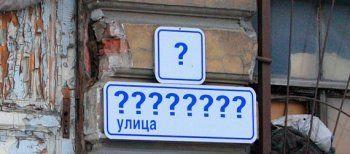 В Нижнем Тагиле появятся улицы Смелянского, Третьякова и Волошина