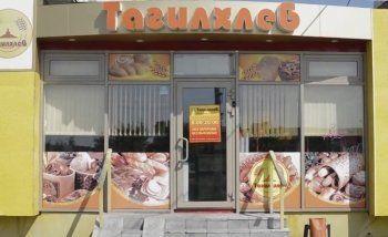 «Тагилхлеб» отсудил у пермских чиновников полмиллиона