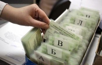 Госдума установила закон о единовременной выплате пенсии в 2017 году