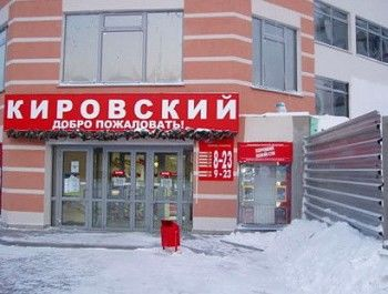 Пока Ковпак жаловался губернатору на местных производителей, его магазины судили за «тухлятину»