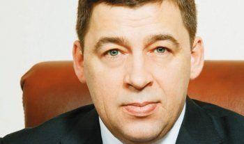 Губернатор Куйвашев присудил премии свердловским школьникам