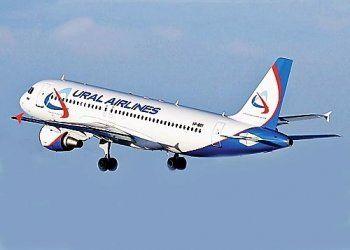 «Уральские авиалинии» внесли изменения в маршруты двух сотен рейсов над Украиной