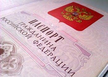 Провайдерам предложат пускать россиян в Интернет по паспорту