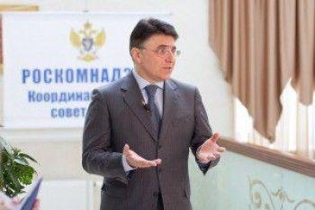Роскомнадзор предложил отдельное регулирование мобильного интернета
