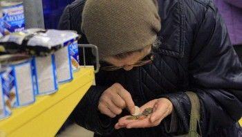 Количество бедных в России увеличилось вдвое