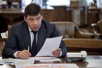 Куйвашев подписал новую редакцию устава Свердловской области