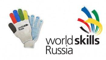 Лучший участник WorldSkills получит миллион рублей от Фонда развития промышленности