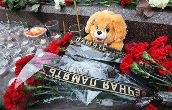 Эксперты завершили визуальное опознание жертв катастрофы российского самолёта в Египте