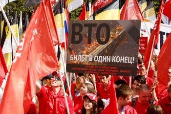 Коммунисты собираются вывести Россию из ВТО