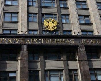 """Государственная Дума """"подорожает"""" на миллиард рублей"""