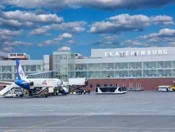 Улететь из Екатеринбурга в Москву за 1500 рублей можно будет уже в ноябре