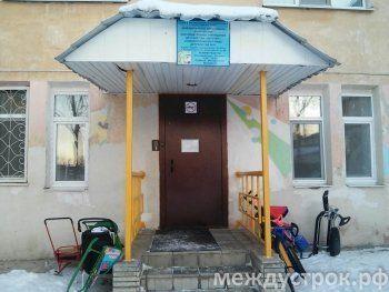 В детских садах Дзержинского района Нижнего Тагила до сих пор  нет тепла. «Когда дадут – неизвестно»