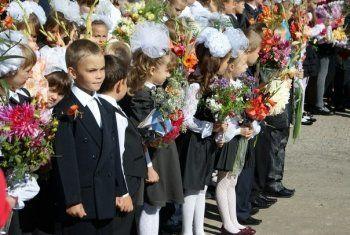 1 сентября в Свердловской области пошли в школу 447 тысяч детей