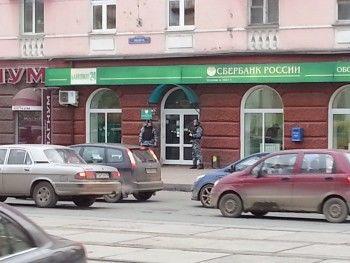 «Найден подозрительный пакет». В центре Нижнего Тагила эвакуировали офис Сбербанка