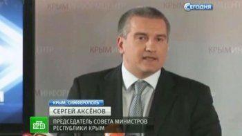 Глава Крыма хочет подать в суд на журналистов НТВ за враньё