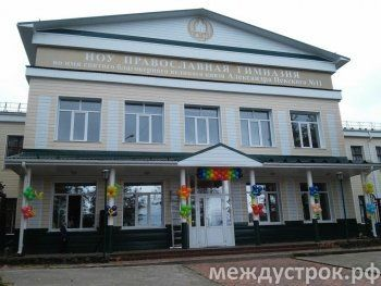 Министерство строительства разработало несколько вариантов спортзала для православной гимназии в Нижнем Тагиле