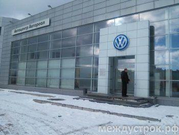 235 миллионов рублей долга и 150 уволенных. В Нижнем Тагиле прекратил работу автосалон Volkswagen