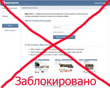 Чеченский суд заблокировал сообщество «Бога нет»