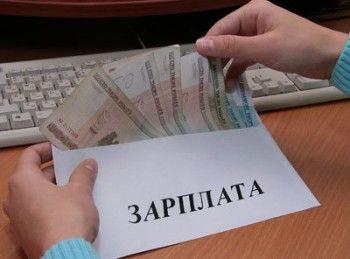Депутаты предложили сажать директоров за серые зарплаты