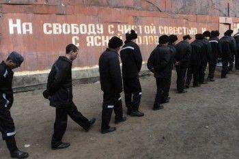 В честь 70-летия Победы амнистировали 200 тысяч человек