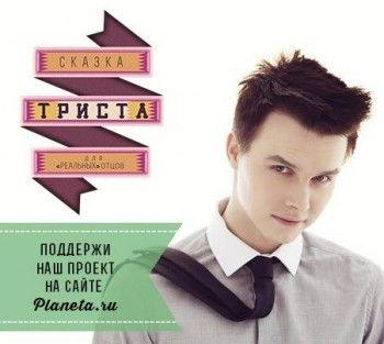 «300. Триста» Ярослав Жалнин ждет поддержки от тагильчан